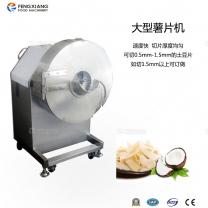 凤翔 FC-582 大型薯片机
