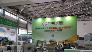 凤翔餐饮设备参加贵阳食品展会