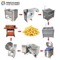 薯条薯片生产线