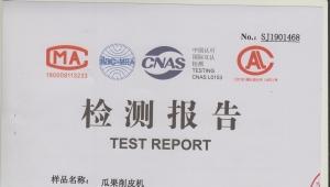 瓜果削皮机FXP系列质量监督检查报告