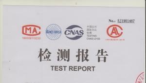 切肉丝切片机QW系列质量监督检查报告
