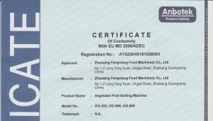OG-303、OG-606、OG-505分级机CE证书