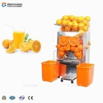 凤翔 台式商用橙汁提取机 鲜榨果汁机