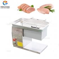 凤翔 台式切肉机 鸡胸肉切片机