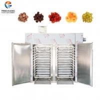 凤翔 食品烘干机 工业果蔬肉干烤箱